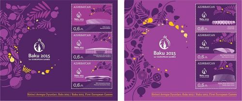 STAMPS ISSUED BY AZERBAIJAN ON IST EUROPEAN GAMES BAKU 2015