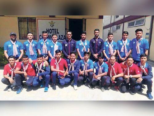 Nepal National U19 Cricket Team