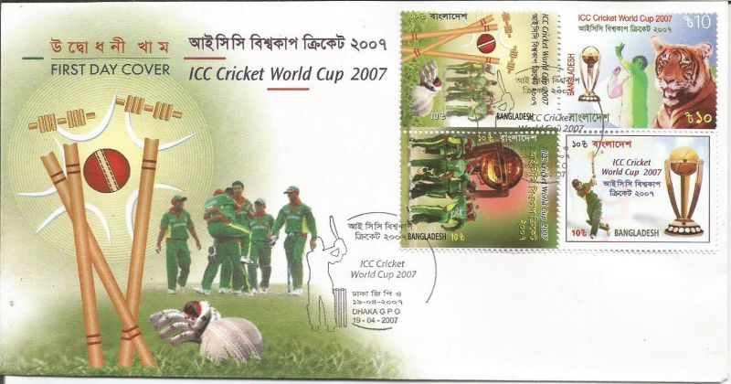 Stamps of Bangladesh on 2007 Cricket World Cup.