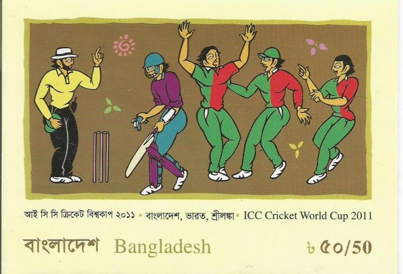 MINIATURE SHEET OF BANGLADESH ON 2011 CRICKET WORLD CUP.