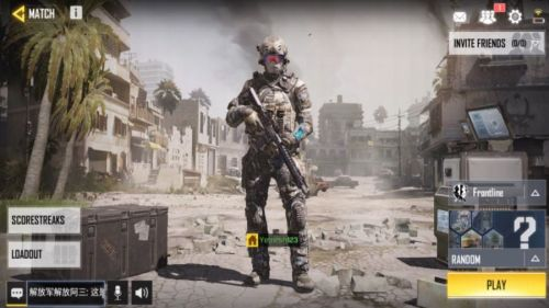 Tips to win your first match in Call of Duty Mobile