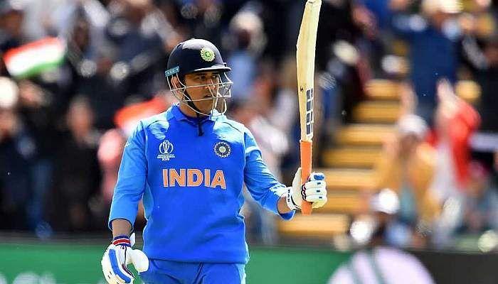 India v Bangladesh – ICC Cricket World Cup 2019 Warm Up