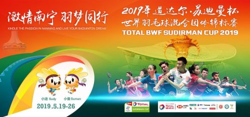 Sudirman Cup 2019 to be held in Nanning, China from 19th to 26th May