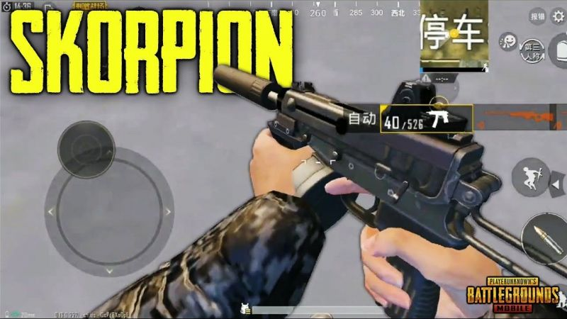 PUBG Mobile Season 7: New Weapon Skorpion to Hit the PUBG Mobile in