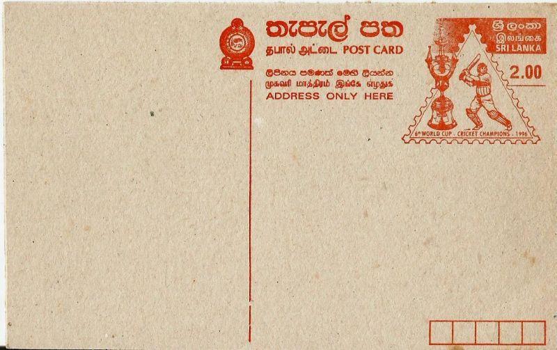 A Sri Lankan postcar to celebrate Sri Lankan triumph in 1996 World Cup..