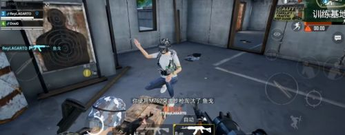 new death animation in PUBG Mobile
