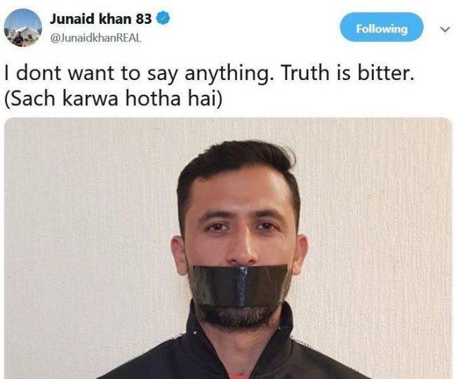 Junaid Khan Tweet
