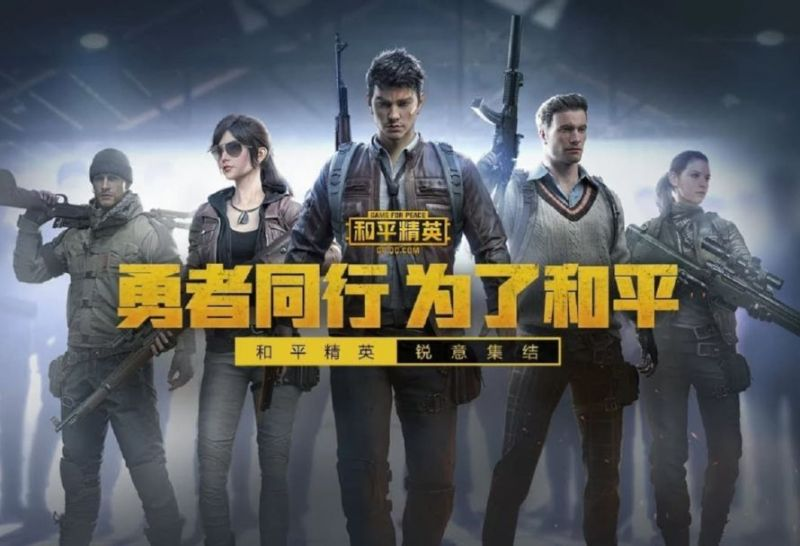 Game for Peace is the China censor-compatible version of PUBG