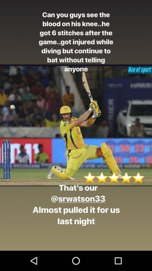 Harbhajan Sing's Instagram story