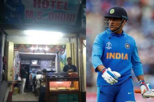 A restaurant named 'MS Dhoni hotel' in Alipurduar district of West Bengal