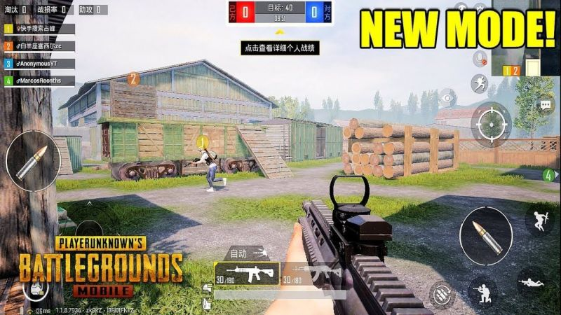 PUBG Mobile: Best Gun and Scope Combination for Team Death Match