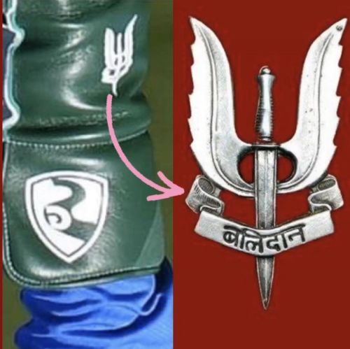 The insignia seen on Dhoni's gloves is a regimental dagger of the Indian Paramilitary Forces