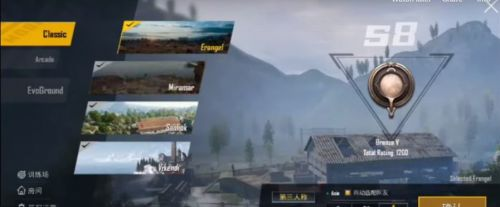 new look for game modes