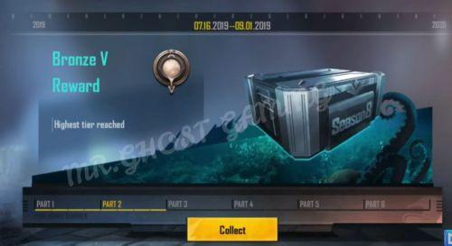 Receive rewards when you complete each part