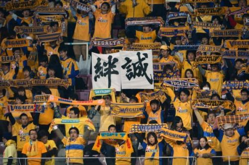 Vegalta Sendai's travelling fans will look to inspire their side to