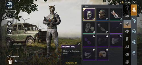 The new Hannaya mask
