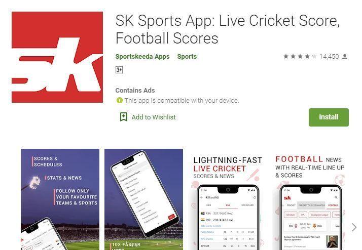स्पोर्ट्सकीड़ा का नया ऐप एंड्रॉइड के अलावा एप्पल स्टोर पर भी उपलब्ध