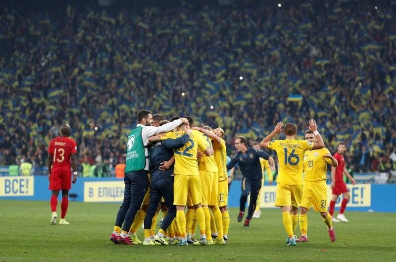 Ukraine defeated Portugal 2-1 to book their spot at Euro 2020