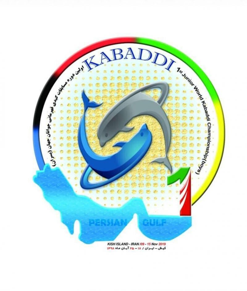 Official logo of the 1st Junior Kabaddi World Cup