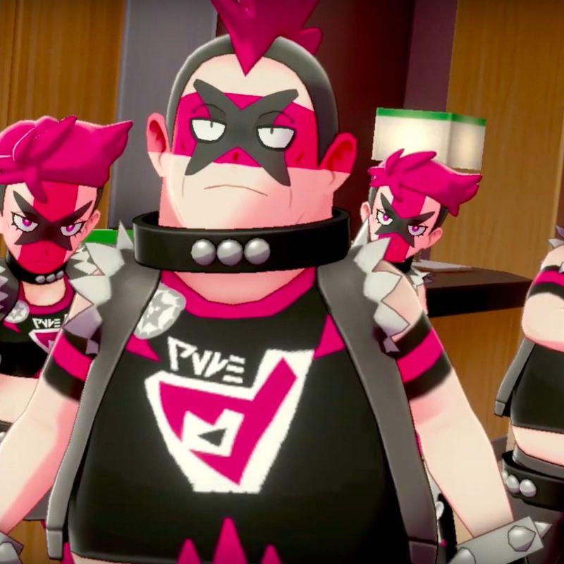 Team Yell - the