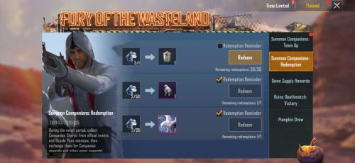 The companion shard redemption tab in PUBG Mobile