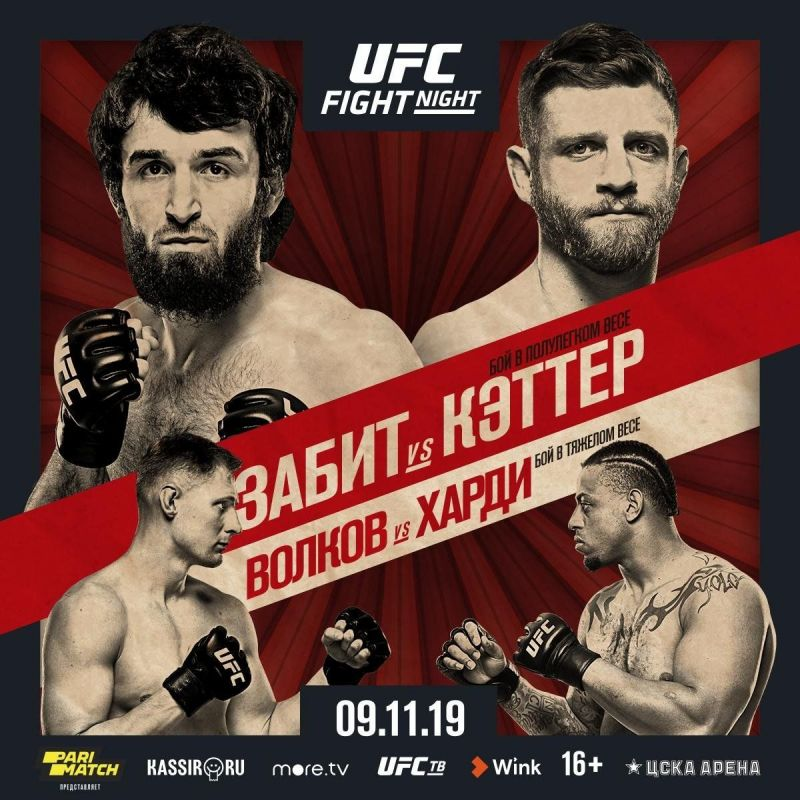 The UFC returns to Russia this weekend with a major Featherweight main event