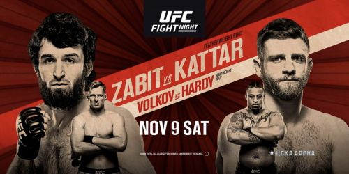 UFC Fight Night Moscow (Credits: 9to5Mac)