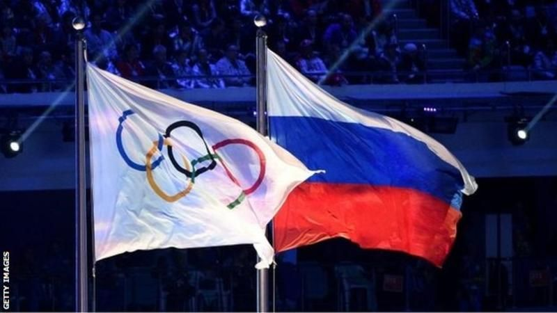 World Cup 2020 Anthem.Wada Bans Russia For Four Years From All Major Sporting