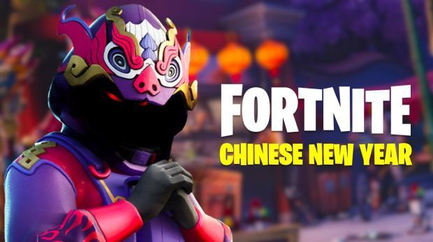 Fortnite Chinese new year (Image Credit: EpicGames/ShiinaBR)