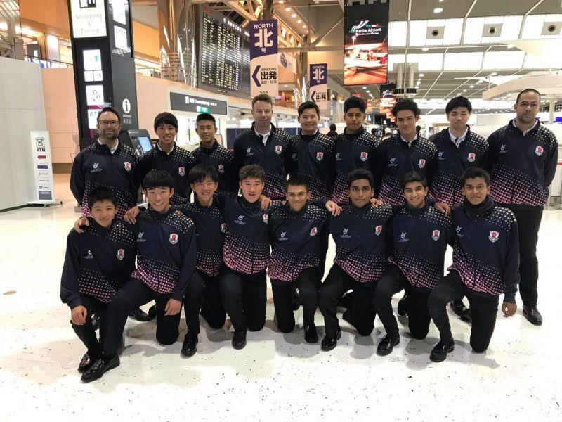 Japan U-19 cricket team