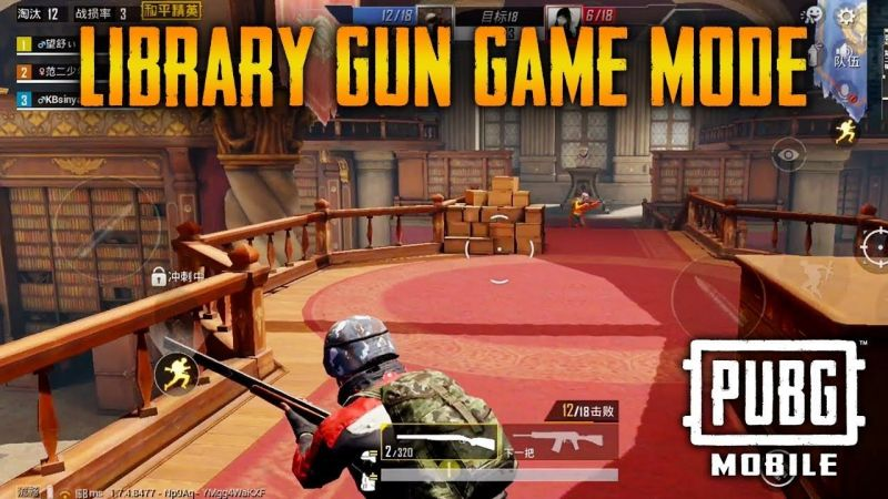 Library Mode in PUBG Mobile