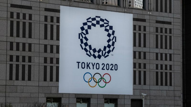 Tokyo 2020 - cropped