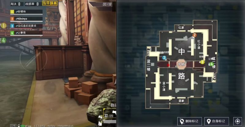 Library Mode Map