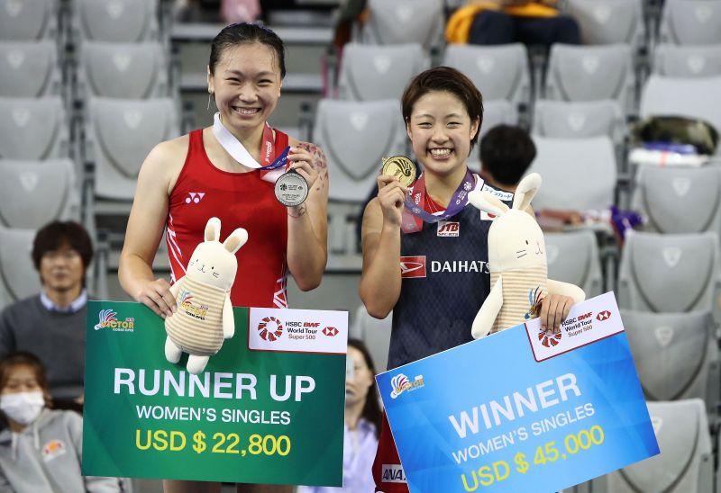 Beiwen Zhang (left).