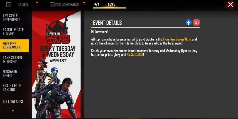 FF Scrim Wars In-Game Announcement