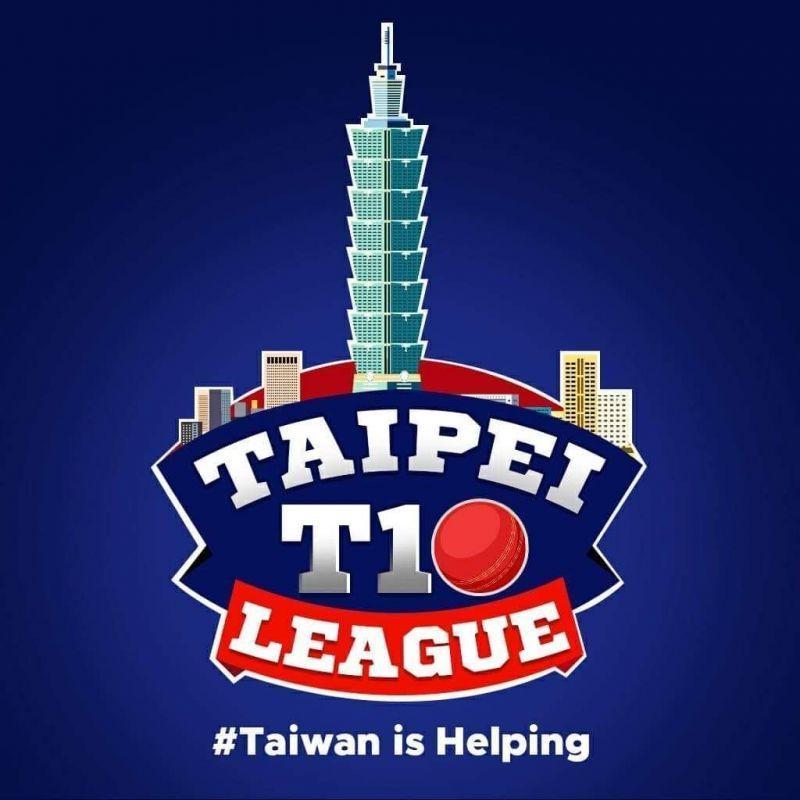 ताइपे टी10 लीग 2020