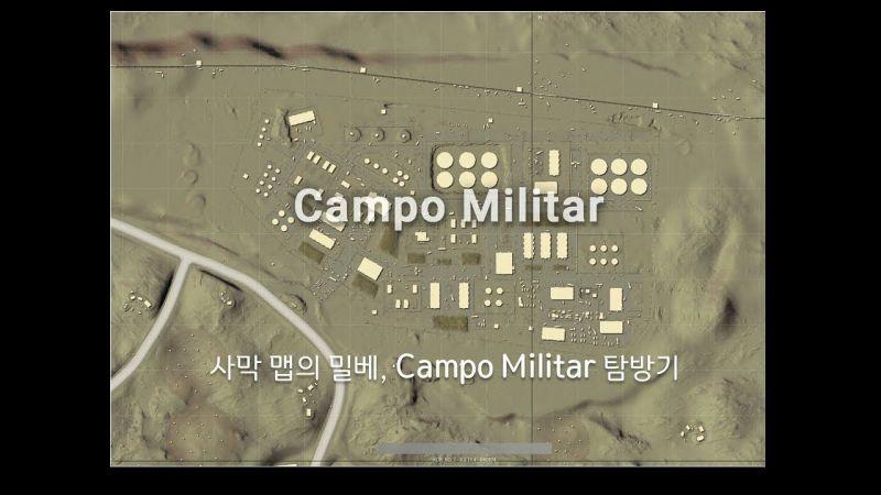 Campo Militar. Picture Courtesy: pcgamer.com