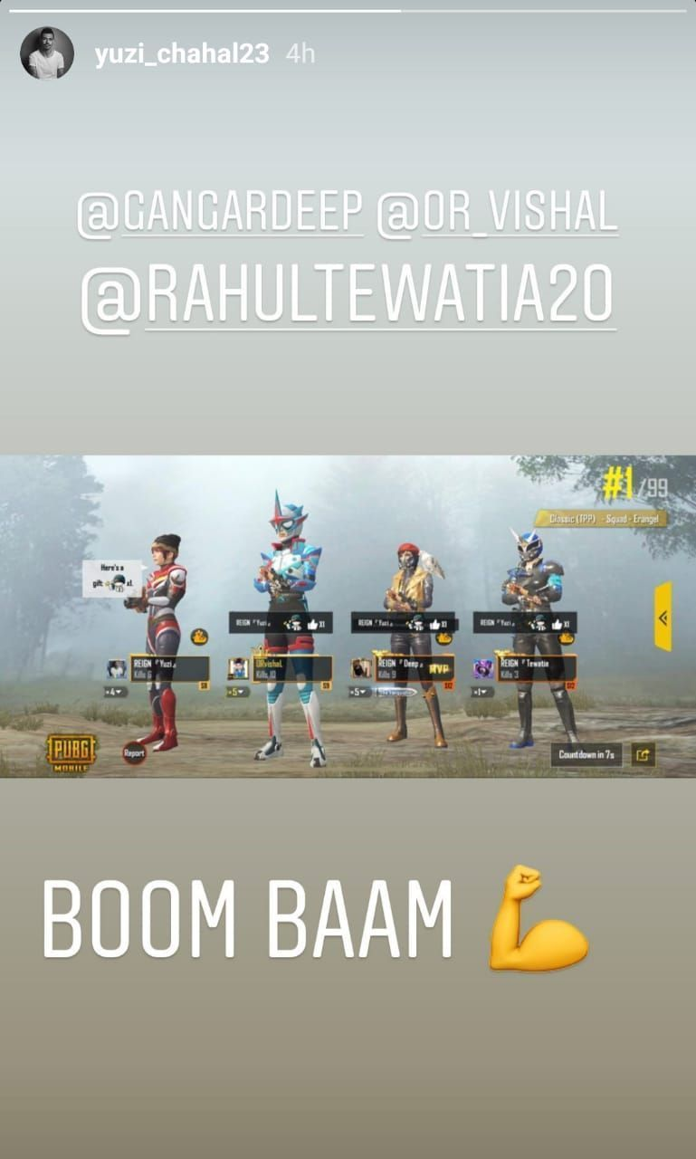 Yuzvendra Chahal played a game of PUBG Mobile with IPL star Rahul Tewatia