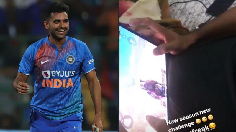 Deepak Chahar revealed his PUBG Mobile playing setup