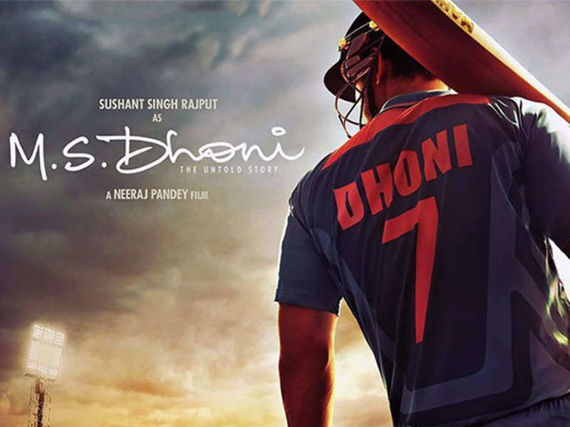 Poster of the film MSD.