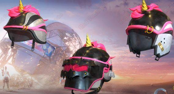 Helmet skins