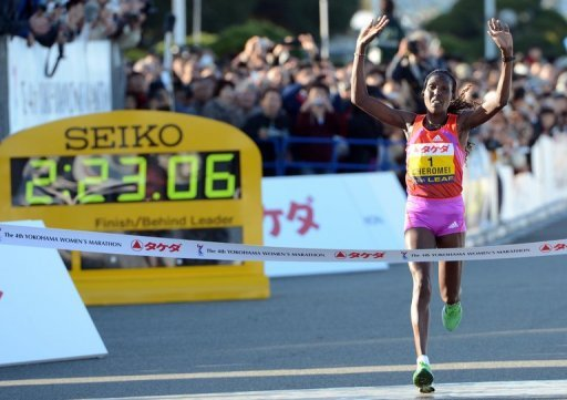 Kenya's Lydia Cheromei secures a comfortable win in the Yokohama international women's marathon on Sunday