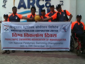 Mumbai Paralympic Swimming Team