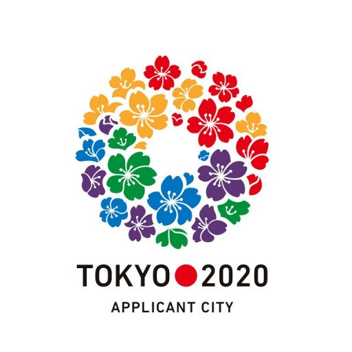 This handout image released by the Tokyo 2020 bid committee shows their logo for the Olympics
