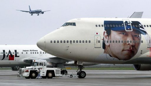 'Matsui Jet', a JAL passenger jet, bearing the face of Hideki Matsui, pictured in Tokyo, on June 24, 2003