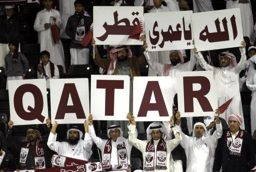 Qatar fans at an Olympic qualifying game against Saudi Arabia in Doha on February 22, 2012.