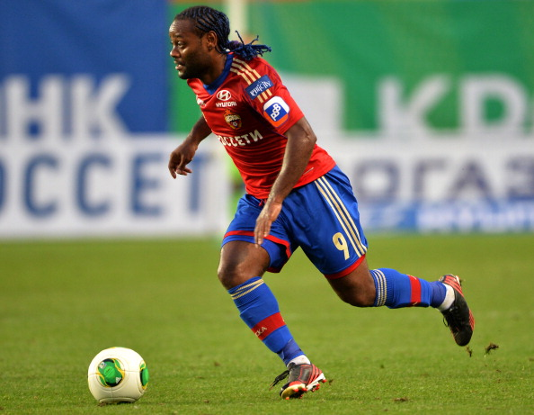 Vagner Love pictured here playing for CSKA Moscow in the Russian Premier League vs. FC Krylia Sovetov Samara at the Arena Khimki Stadium on July 22, 2013 in Khimki, Russia.  (Getty Images)