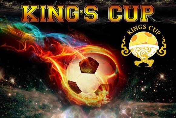 KING CUP LOGO