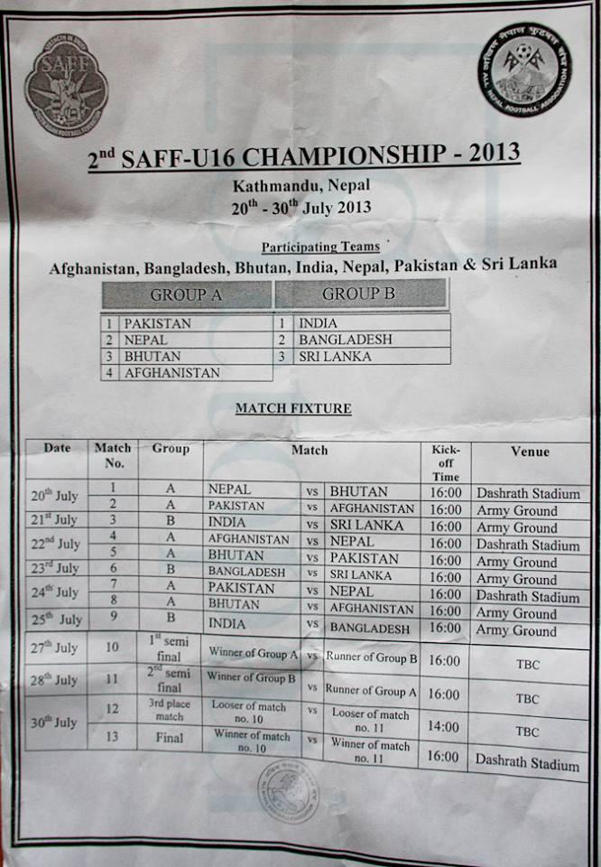 SAFF U16