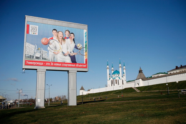 General Views Of Kazan - 2018 FIFA World Cup Russia: Host City Candidate